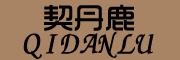 契丹鹿logo