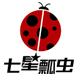 七星瓢虫汽车用品logo