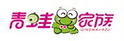 青蛙家族logo