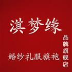 淇梦缘logo