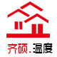 齐硕logo