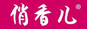 俏香儿logo