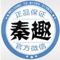 秦趣洗护logo