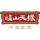 歧山天缘logo