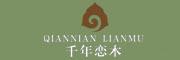 千年恋木logo