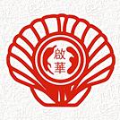 启华logo