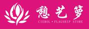 憇艺箩logo