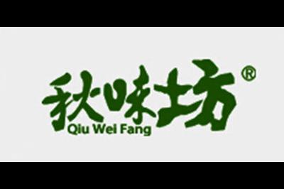 秋味坊logo
