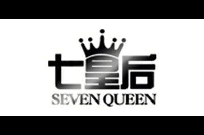 七皇后logo