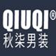 秋柒logo