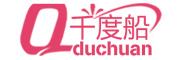 千度船logo
