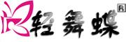 轻舞蝶logo