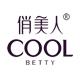 俏美人化妆品logo
