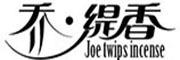 乔·缇香logo
