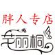 芊丽桐logo