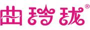曲玲珑logo