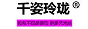 千姿玲珑logo