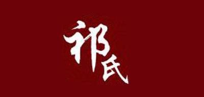 祁氏家纺logo