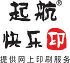 起航快乐印logo