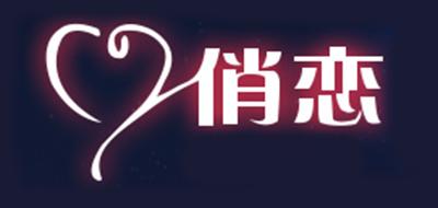 俏恋logo