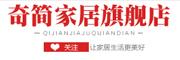 奇简logo