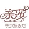 亲莎logo