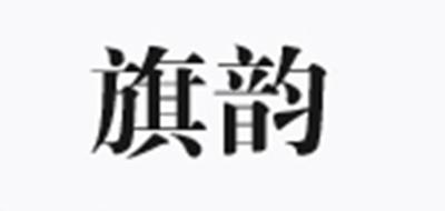 旗韵logo