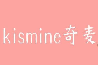 奇麦logo