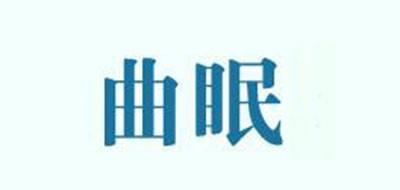 曲眠logo
