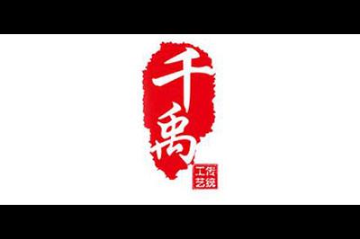 千禹logo