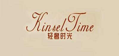 轻奢时光logo