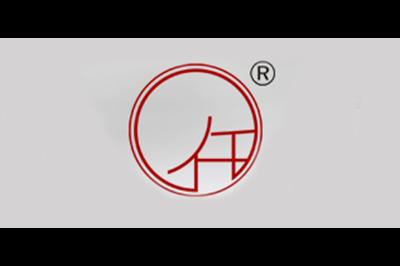千年火logo