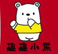 趣趣小熊logo