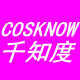 千知度logo