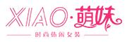 淇萌魅logo
