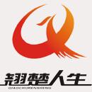 翘楚人生logo