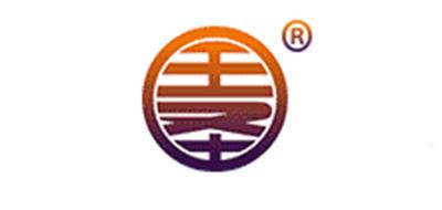 全圣logo