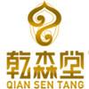 乾森堂logo