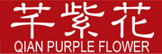 芊紫花logo
