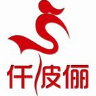 仟波俪logo