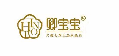 卿宝宝饰品logo