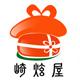 崎炫屋logo