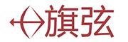 旗弦logo