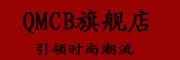 浅墨初白logo