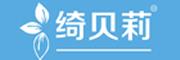 绮贝莉logo