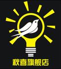秋喜logo
