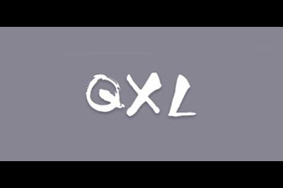 QXLlogo
