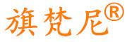 旗梵尼logo