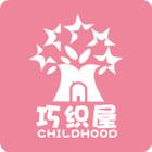 巧织屋logo
