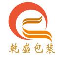 乾盛logo